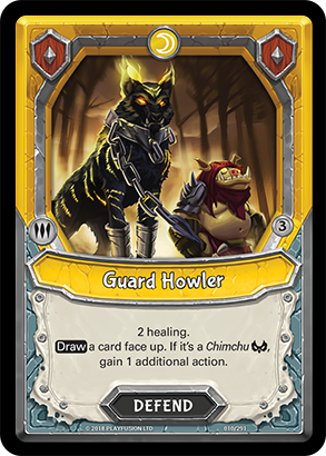 GuardHowler
